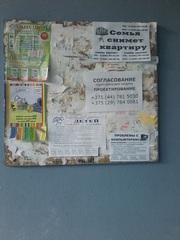 Услуга расклека объявлений на подъезды в Минске