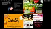 Печать и распространение рекламных листовок по почтовым ящикам